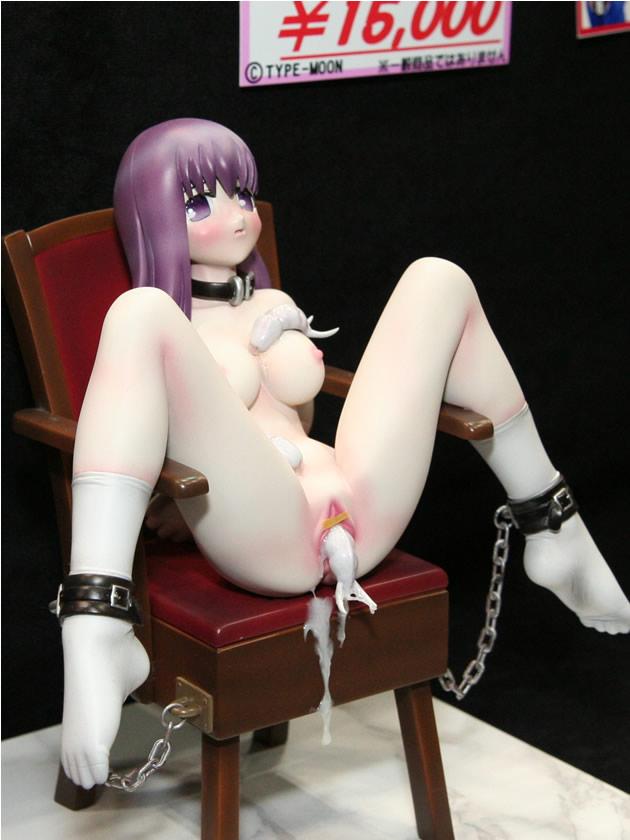 Sakura dungeon hentai anime rpg fantasy game trailer 3