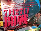 Fate/Zero Vol.3-散りゆく者たち- 7.27发售……原来我火星了…… - saga - 夜之爪