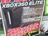 Xbox360エリート