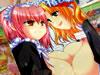 椿と菊2.0
