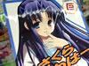 うつらうららか 朝倉さん本「あさくら☆わはー!」